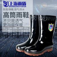 雨盾802新款雨鞋男中筒绝缘胶垫雨靴时尚防水防滑保暖水靴水鞋男