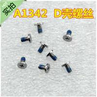 适用苹果笔记本A1342MC207MC516小白底盖底壳螺丝D壳螺丝