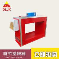 现货供应退磁器框式退磁器TCK框式消磁器模具钢强力退磁器