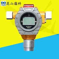 S100氧气探测器固定式氧气报警器探测器声光报警苏州销售安装