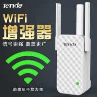 腾达A12家用WIFI信号放大器增强扩展扩大无线路由器穿墙中继器