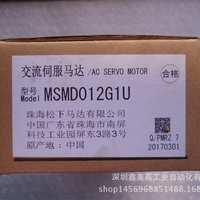 供应全新原装PANASONIC松下MSMD012G1U伺服电机
