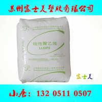 LLDPE塑胶/上海赛科/LL0220KJ吹膜级透明吹塑膜小拱棚PE原料
