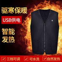 现货发热马甲智能电加热背心USB保暖充电背心男女适用厂家直销