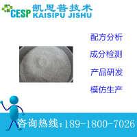 砂浆新型配方技术高品质保温砂浆成分检测生产工艺指导