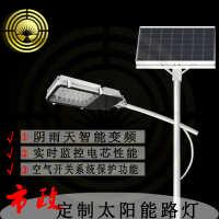 新款太阳能路灯一体化定制款户外灯led道路灯6米30W40w50w新农村