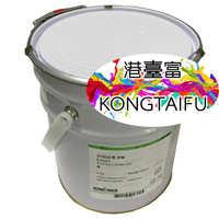 PPPE免处理丝印移印油墨聚乙烯聚丙烯印刷用油墨艾康EW系列油墨