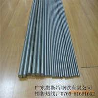 优质殷钢1J40铁镍弹性元件用合金1J40软磁合金成分性能板棒卷线材