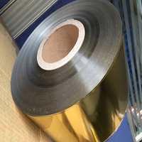 礼品包装袋酒盒包装盒烫金纸印刷纸品电化铝专业定制600米