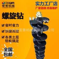 CQM 挖掘机 螺旋电桩打桩机钻机