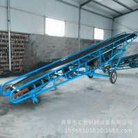 加工定制皮带运输机装卸车皮带机加工定制圆管皮带输送机价格