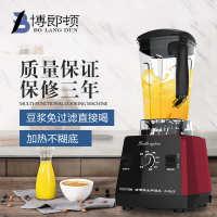 博郎顿破壁机家用多功能料理机榨汁搅拌沙冰豆浆机跑江湖地摊热卖