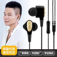 【李威龙代言】新款入耳式耳机线控通用重低音TPE耳塞耳机代发
