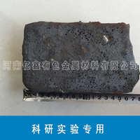 科研实验专用铁碳合金C3.7Mn0.8Si2.6P0.06S0.05