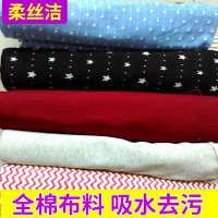 擦机布全棉花色工业抹布纯棉大块废布批发吸水吸油不掉毛批发