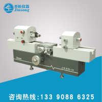 厂家提供JD36-电子测长仪长度测长仪智能测长仪批发