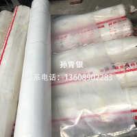 厂家直销2-12米农膜加厚耐老化透明塑料布塑料大棚膜白色塑料薄膜