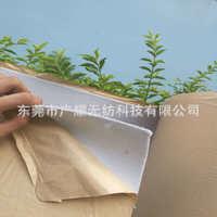 厂家直销背胶铝箔防火针刺棉电热毯专用贴胶针棉复合环保