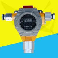销售安装可燃气体探测器S100在线固定式可燃气体报警器声光报警