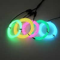 0.3W 3V 发光线冷光线EL光源