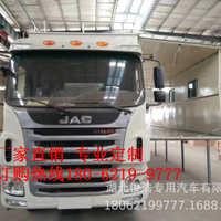 江淮大型冷藏车物流运输车舞台演出演员化妆洗浴可户外500人就餐