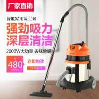 50-60 LT-401 吸尘器粉尘洗车宾馆
