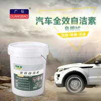 广标轮胎自洁素轮毂钢圈免擦试清洗剂铁粉去除剂厂家直销20L