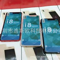 生产i8智能手机5.0寸触屏3G手机MTK6580四核J5S9+安卓手机