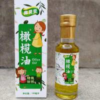 麻贝贝婴儿特级初榨橄榄油食用油孕妇儿童宝宝辅食油100ml