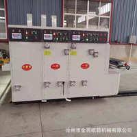 纸箱机械2800型经济中速机半自动钉箱机超速水墨印刷开槽机