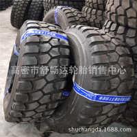 现货直销14.00R20前进牌越野轮胎钢丝矿用专用机械轮胎