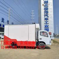 厂家直销大型农村红白喜事餐饮运输车水果长途批发婚宴酒席车