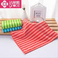 包邮洁丽雅6660超细纤维方巾吸水彩条方巾擦玻璃不掉毛洗碗巾