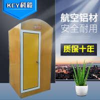 北京大兴建筑工地塑料移动厕所租赁楼层环保打包厕锁出租带抽房车