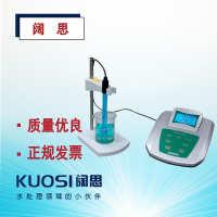 酸度计PHS-3C-02三信实验室常规水质监测pH值测量基本型台式pH计