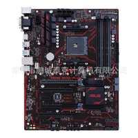 华硕(ASUS)PRIMEB350-PLUS游戏主板(AMDB350/socketAM4)