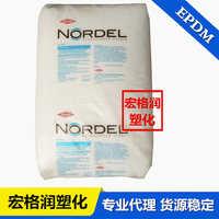 耐热抗紫外线EPDM美国3720P三元乙丙橡胶