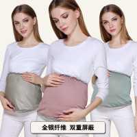 孕妇防辐射肚围护胎宝全银纤维防辐射衣服孕妇装可调节防护服