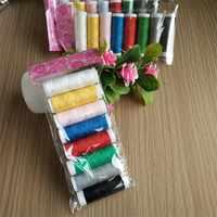 缝纫线8个装彩色线缝衣缝被线一元日用百货