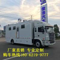 江淮格尔发大型移动餐车流动商铺剧组化妆餐饮酒店运输