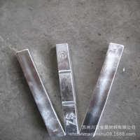 高纯锌棒纯度99.99%锌合金锭压铸锌合金板可按需加工锌阳极棒