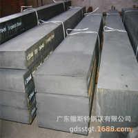 专业供应德国撒斯特XPM模具钢规格齐全价格优惠
