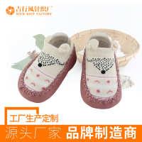 婴儿袜子工厂加工定做新品时尚底部仿皮拼色baby袜防滑点胶袜