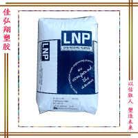 PEEK基础创新塑料(美国)LF100-12耐磨耐高温PEEK聚醚醚酮