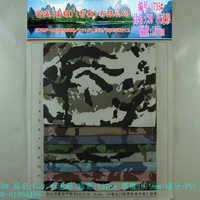 小迷彩荔枝纹印花皮革PVC人造革毛布底贴膜皮装饰沙发箱包手袋革