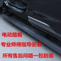 适用于英菲尼迪QX60JX35电动侧踏板雷克萨斯RX270200讴歌RDXMDX