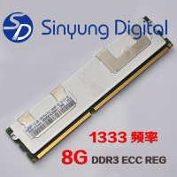 鑫洋数码8GECCREGDDR313331600PC3-10600R服务器内存条