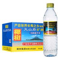 椰树火山岩矿泉水542ml*24瓶整箱海南岛天然好水江