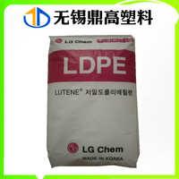 注塑级LDPE/韩国LG化学/MB9500人工草坪塑料花pe料高溶脂50