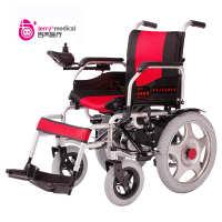 吉芮1801电动轮椅老人残疾人代步车智能全自动轻便折叠四轮电动车